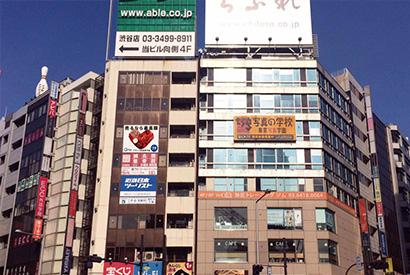 shop_photo21