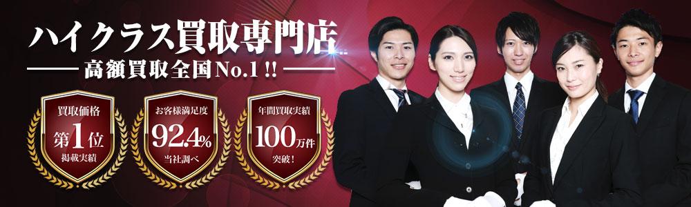 high-class_banner