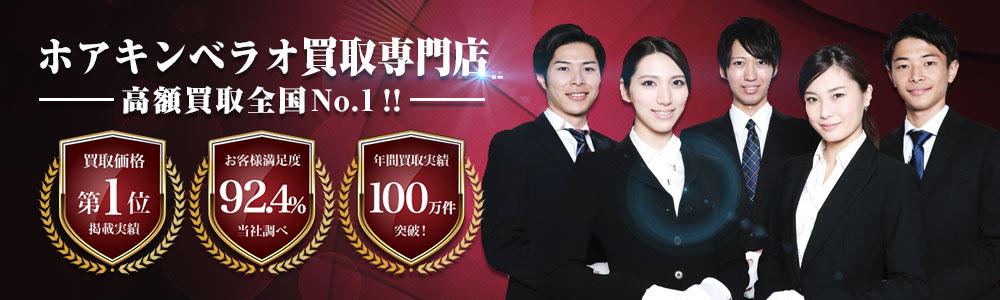 joaquin-berao_banner