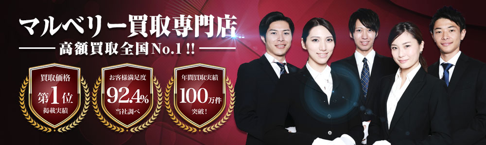 mulberry_banner
