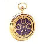レペー  懐中時計