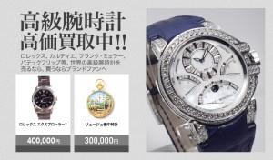 t-watch1