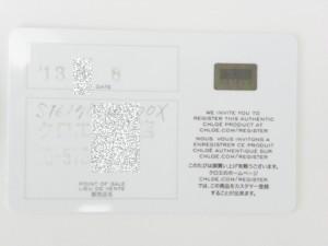 クロエ_購入証明カード