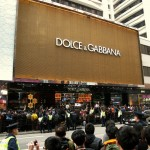 Dolce_&_Gabbana_HK_Protests_20120108