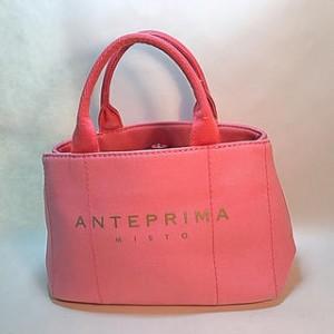 アンテプリマ3