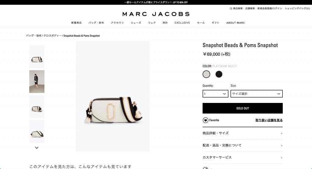 Jマークのバッグ