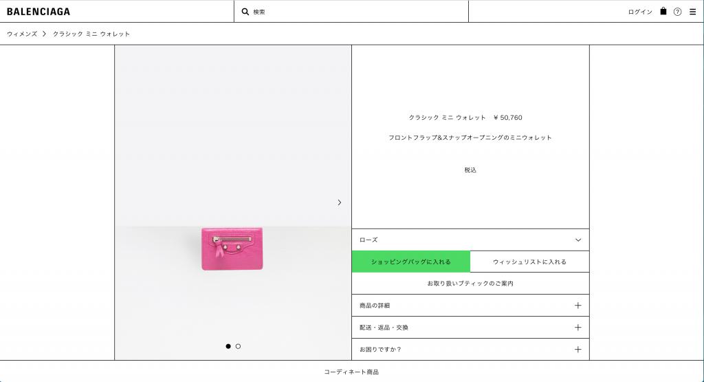 スクリーンショット 2018-05-28 1.08.34