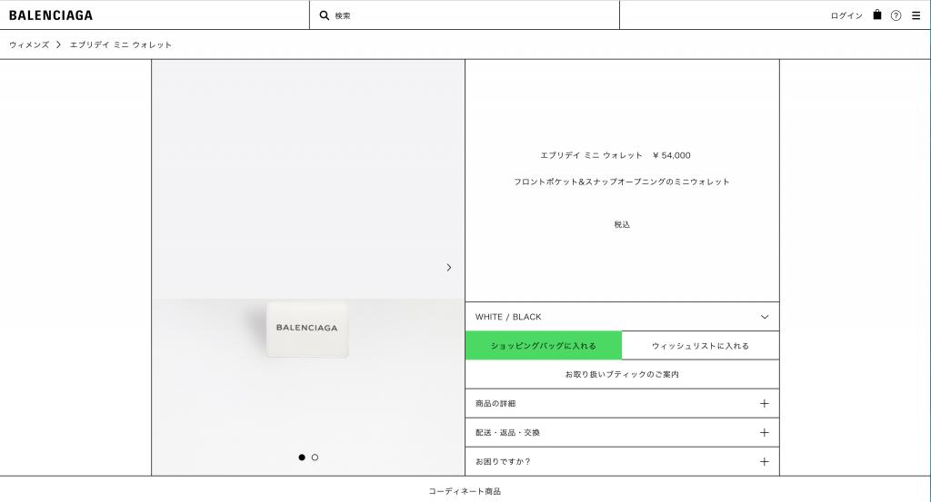 スクリーンショット 2018-05-28 1.05.36