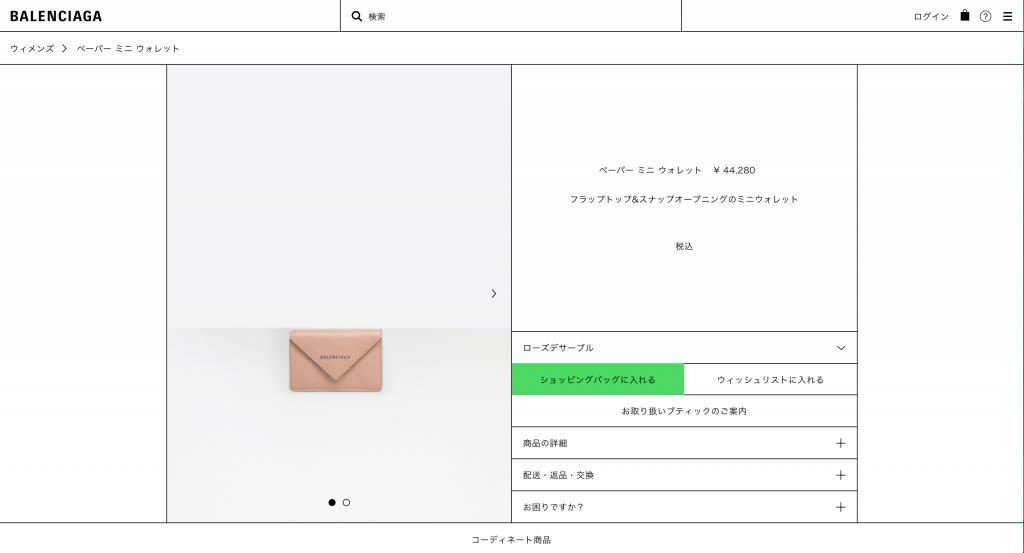 スクリーンショット 2018-05-28 0.48.51